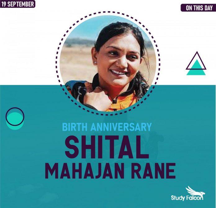 Shital Mahajan Rane